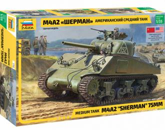Сборная модель Американский средний танк M4A2 Sherman (Шерман)