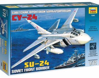 Сборная модель Фронтовой бомбардировщик Су-24