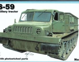 Сборная модель Советский артиллерийский тягач АТС-59 (ранний)