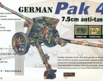 Сборная модель Немецкое противотанковое орудие Pak 40 76m