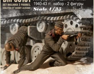 Миниатюры Немецкие танкисты, эвакуация из подбитого танка