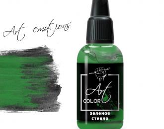 Краска акриловая Art Color зеленое стекло (green glass)