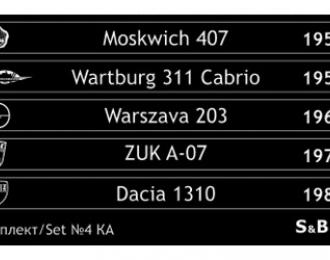 Наклейки для боксов от S and B Kultowe Auta Комплект №4