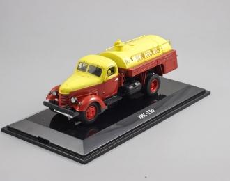ЗИС 150 Топливозаправщик ТЗМ-150, красный / желтый