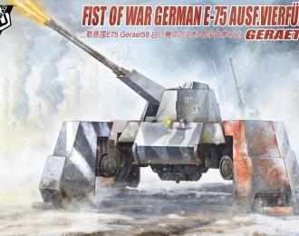 Сборная модель Немецкий тяжелый танк E75 Ausf.vierfubler Gerat 58
