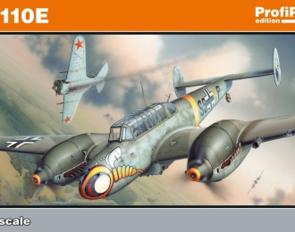 Сборная модель Bf 110E German WWII Heavy Fighter
