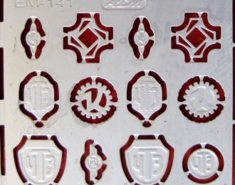 Фототравление Логотипы тракторных заводов