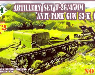 Сборная модель Артиллерийский комплекс Т-26 с 45-мм пушкой 53-К