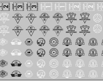 Набор декалей Эмблемы автобаз (вариант 2), черный / белый (100х140)