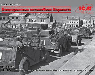 Сборная модель Внедорожные автомобили Вермахта  (Kfz.1, Horch 108 Typ 40, L1500A)