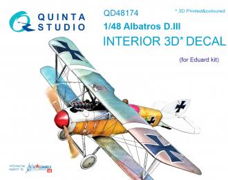 3D Декаль интерьера кабины Albatros D.III (для модели Eduard)