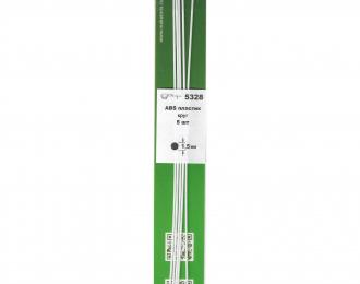 ABS пластик круг 1,5 мм - длина 250 мм - 5 шт