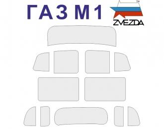 Окрасочная маска Легковой автомобиль Горький-М1 (Звезда 3634)