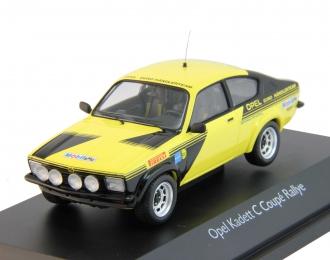OPEL Kadett C Coupe Rallye, yellow
