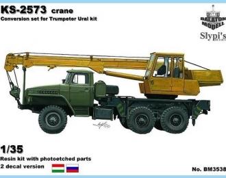 Конверсионный набор Автокран КС-2573 на шасси Миасского грузового автомобиля (для Trumpeter)