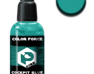 Краска для аэрографии Кокпит сине-зеленый (Cockpit blue green)