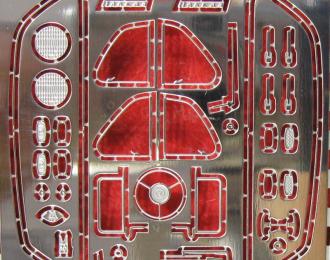 Фототравление Набор для Горький М20 Победа (DeAGOSTINI), никелирование