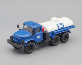 ZIL 131 Бензовоз, синий / белый