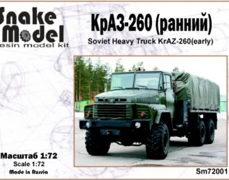 Сборная модель КРАЗ 260 (ранний)