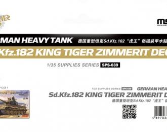 Декаль Циммерит для немецкого тяжелого танка Sd.Kfz.182 King Tiger