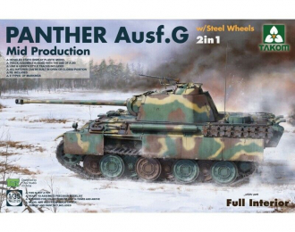 Сборная модель Panther G Mid Production with Steel Wheels 2 in 1