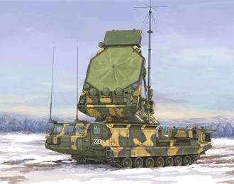 Сборная модель S-300V 9S32 Grill Pan Tracking Radar