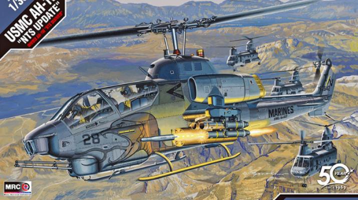 """Сборная модель Вертолёт USMC AH-1W """"NTS UPDATE"""""""