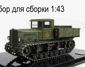 Сборная модель Артиллерийский тягач Коминтерн