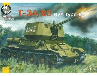 Сборная модель Китайская ЗСУ тип 63 на шасси танка Т-34/85
