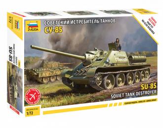 Сборная модель Советский истребитель танков СУ-85