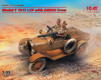 Сборная модель Model T 1917 LCP с экипажем ANZAC
