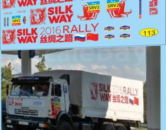 Набор декалей Камский грузовик техничка Шелковый путь 2016
