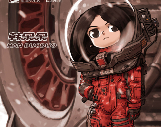 The Wandering Earth - Han Duoduo (cartoon model)