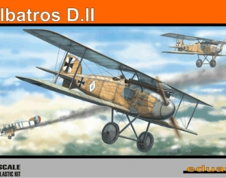Сборная модель Истребитель Albatros D.II