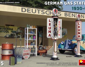 Сборная модель German Gas Station 1930-40s