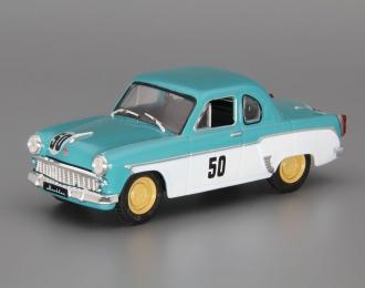 МОСКВИЧ 407 Купе (1962), Автолегенды СССР 231, белый / зеленый