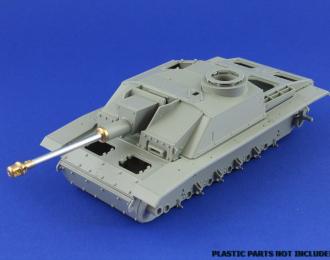 German StuK.40 L/48 7,5cm barrel with early model muzzle brake for StuG.III Ausf.F/8 and StuG.III Ausf.G early