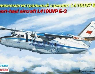 Сборная модель Пассажирский самолет L-410UVP Аэрофлот