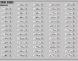 Набор декалей Номерные знаки России Оренбургская область (100х70)