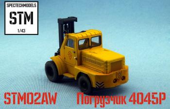 Погрузчик 4045Р, желтый (со следами эксплуатации)