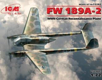 Сборная модель FW 189A-2, Германский самолет-разведчик ІІ МВ