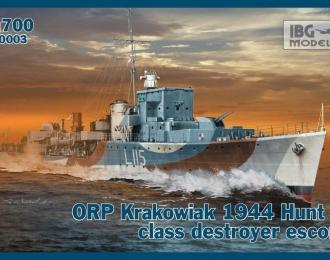 Сборная модель Польский эсминец ORP Krakowiak 1944г.
