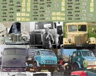 Набор декалей номера на МАЗ, 190х80