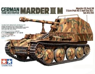Сборная модель Самоходная установка MARDER III M с 1 фигурой и фототравл. элементом