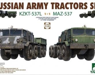 Сборная модель Russian Army Tractors KZKT-537L & MAZ-537