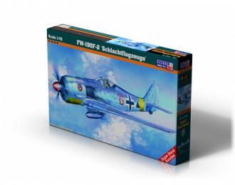 """Сборная модель Самолет Fw-190F-2 """"Schlachtflugzeuge"""""""