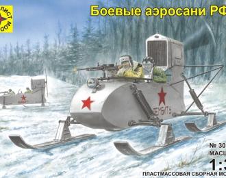 Сборная модель боевые аэросани РФ-8