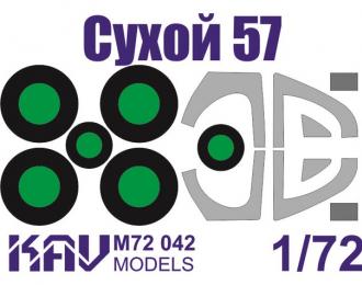 Окрасочная маска на Су-57 (Звезда)