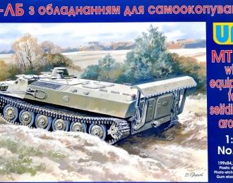Сборная модель Советский артиллерийский тягач МТ-ЛБ с оборудованием для самоокапывания