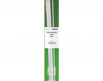 ABS пластик труба 2,5 мм - длина 250 мм - 5 шт